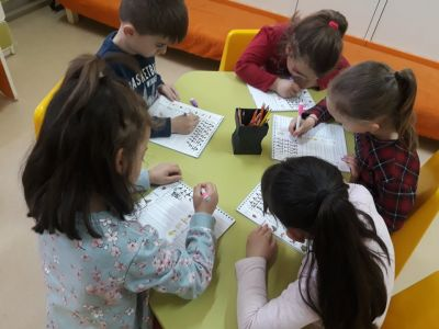 """ПРОЕКТ BG05M2OP001-3.005-004 """"Активно приобщаване в системата на предучилищното образование"""" - Изображение 3"""